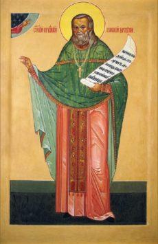 Праведный Алексий Бортсурманский (+1848)