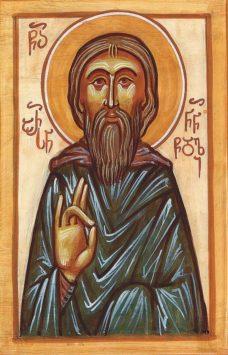 Святой Арсений Ниноцминдский (+1018)
