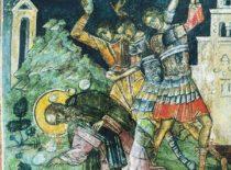 Мученик Дометий Персиянин (+362)