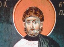 Священномученик Евпл Катанский (+304)