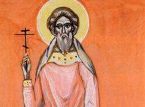 Мученик Евсигний Антиохийский (+362)