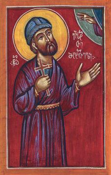 Мученик Евстафий Мцхетский (+589)