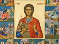Великомученик Фанурий Родосский