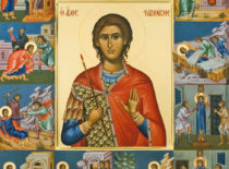 Великомученик Фанурий Родосский (III в.)