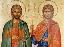 Мученики Флор и Лавр Иллирийские (II в.)