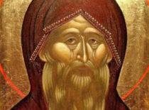 Преподобный Ор Фиваидский (+390)