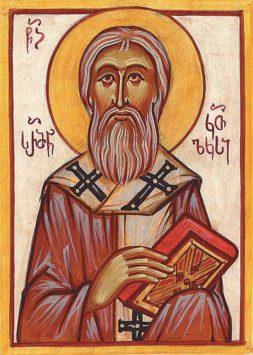 Святитель Сармеан, Католикос Грузии (+774)
