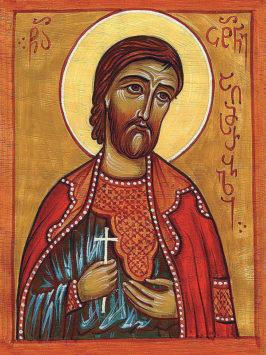 Святой Цотне Дадиани Исповедник (XIII в
