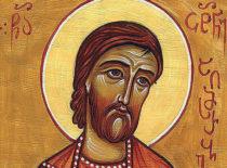 Святой Цотне Дадиани Исповедник (XIII в.)