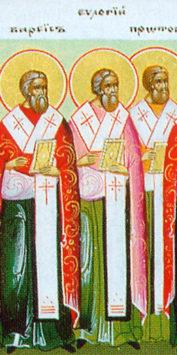 Святители Варсис и Евлогий Эдесские (IV в.)