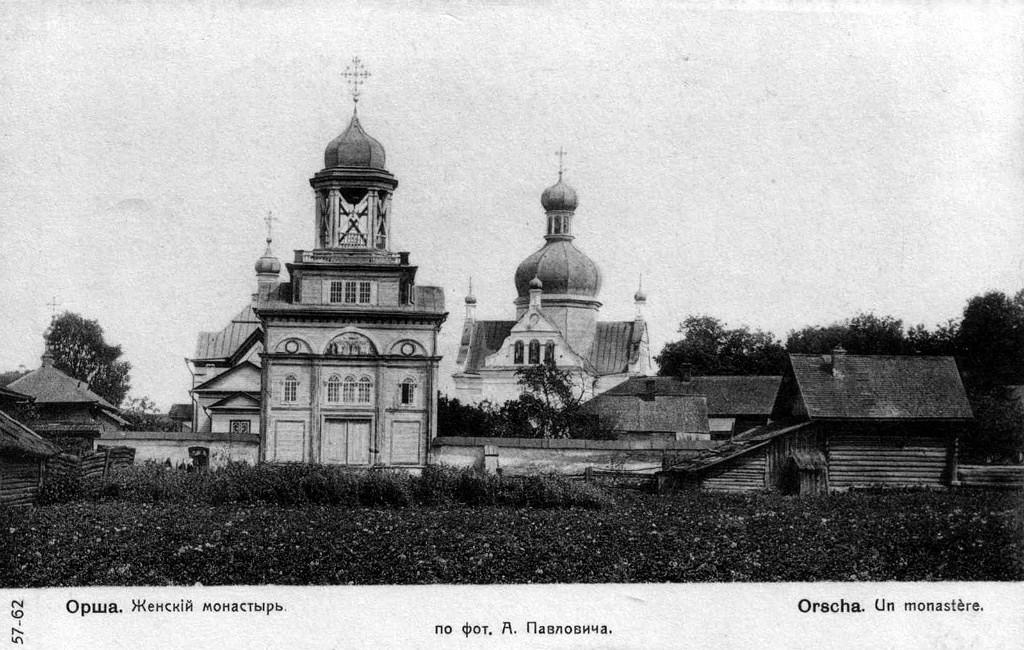 Успенский женский монастырь г. Орша