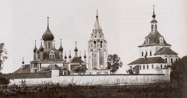 Никольский Переславский женский монастырь