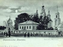Трегуляевский Иоанно-Предтеченский монастырь
