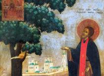 Преподобномученик Адриан Пошехонский (+1550)