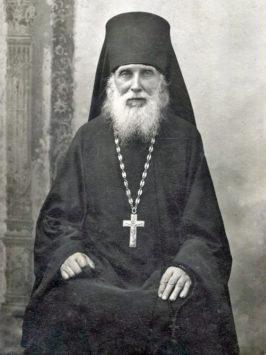Преподобный Алексий Голосеевский (+1917)
