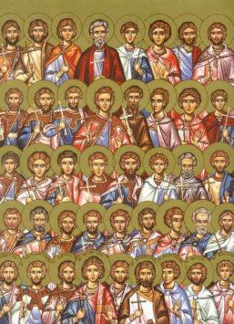 42 мученика Амморейских (+845)