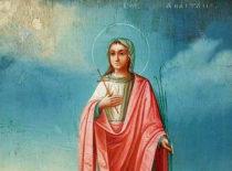 Преподобная Анастасия Патрикия (+565)