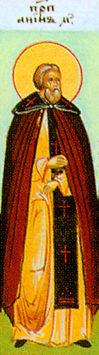 Преподобный Анин Халкидонский (V в)