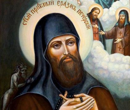 Преподобный Еразм Печерский (XII в.)