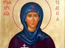 Преподобномученица Евдокия (II в.)