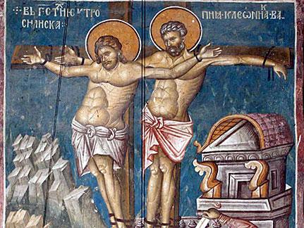 Мученики Евтропий, Клеоник и Василиск (+308)