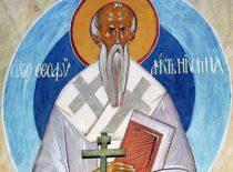 Преподобноисповедник Феофилакт Никомидийский (+845)