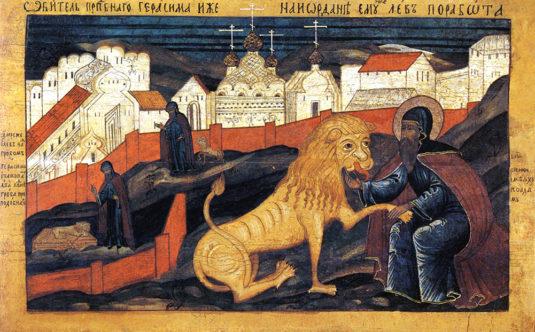 Преподобный Герасим Иорданский (+475)