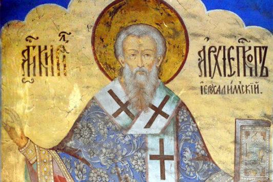 Святитель Кирилл Иерусалимский (+386)