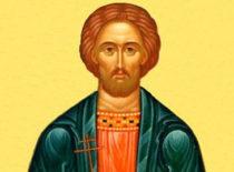 Мученик Иоанн Новый, Янинский (+1526)