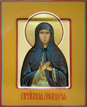 Преподобная Афанасия Эгинская (+850)