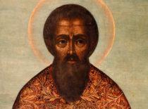 Священномученик Артемон Лаодикийский (+305)