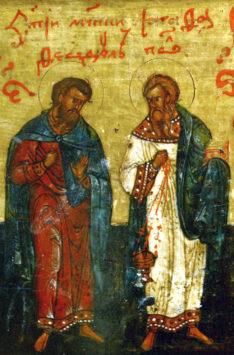 Мученики Агафопод и Феодул (+303)