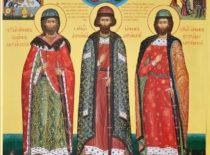 Мученики Антоний, Иоанн и Евстафий Виленские (+1347)