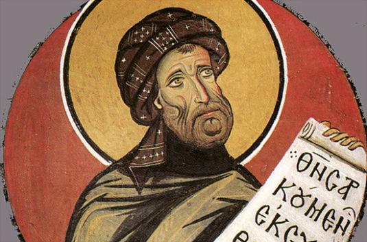 Преподобный Иосиф Песнописец (+886)