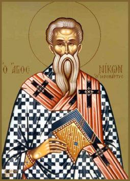 Священномученик Никон Сицилийский (+251)