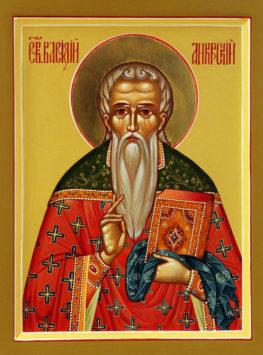Священномученик Василий Анкирский (+362)