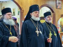 Церковь святых Жен Мироносиц в Бруклине отметила престольный праздник