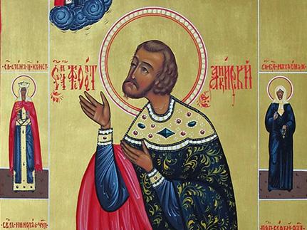 Мученик Феодот Анкирский (IV в.)