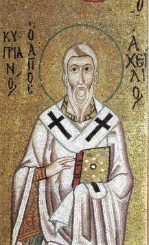 Святитель Ахиллий Ларисийский (IV в.)