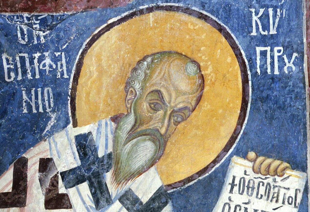 Святитель Епифаний Кипрский (+403)