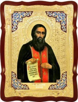 Преподобный Феодосий Печерский (+1074)