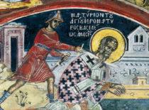 Священномученик Василий Амасийский (+322)