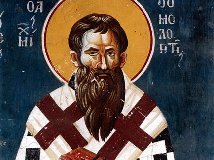 Святитель Михаил Синадский (+821)