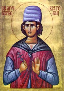 Мученик Георгий Новый Софийский, Кратовский (+1515)
