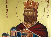 Благоверный Лазарь, князь Сербский (+1389)
