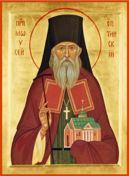 Преподобный Моисей Оптинский (+1862)