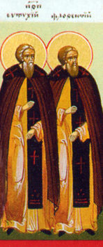 Преподобные Евтихий и Флорентий (VI в.)