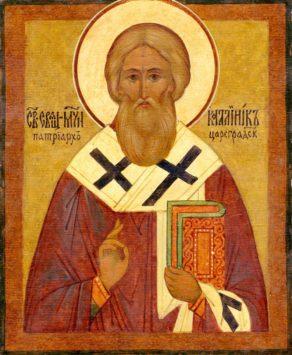 Священномученик Калинник, Патриарх Констанстинопольский (+705)