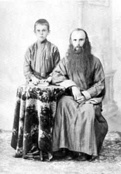 Священномученик Владимир Мощанский (+1938)