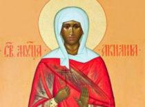 Новомученица Акилина Закливерийская (+1764)